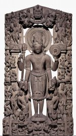 Sandstone stele with a figure of Harihara