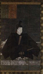 Minamoto no Yoritomo in court dress
