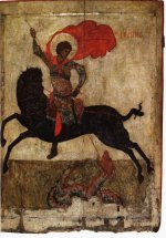 "Icon of St. George (""The Black George"")"