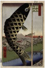 Hiroshige Utagawa (1797-1858), Suido Bridge and Surugadai