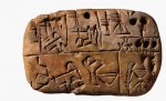 Cuneiform tablet recording food supplies