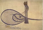 Tughra of Suleyman the Magnificent