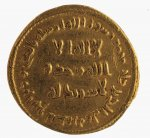 Gold dinar of Caliph Abd al-Malik