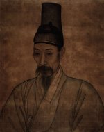 Yi Che-gwan (1783-1837) (attributed to), Portrait of a Confucian scholar